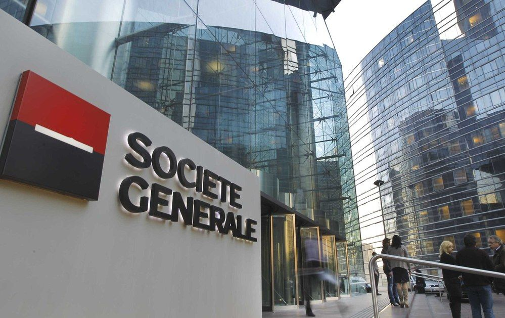 RPT-Libyan wealth fund trial against SocGen to start in UK court